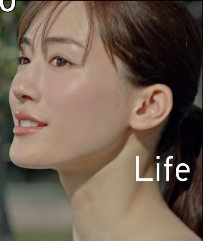 綾瀬はるか エロすぎるブラトップのCMキャプ・エロ画像11