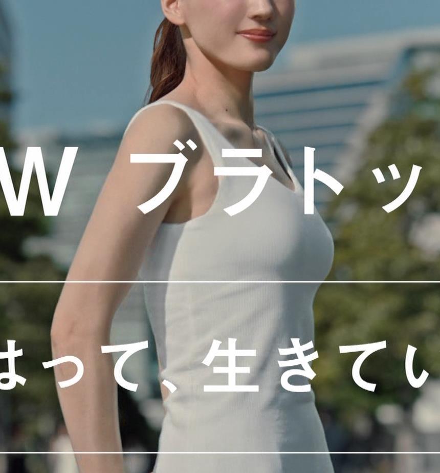 綾瀬はるか エロすぎるブラトップのCMキャプ・エロ画像4