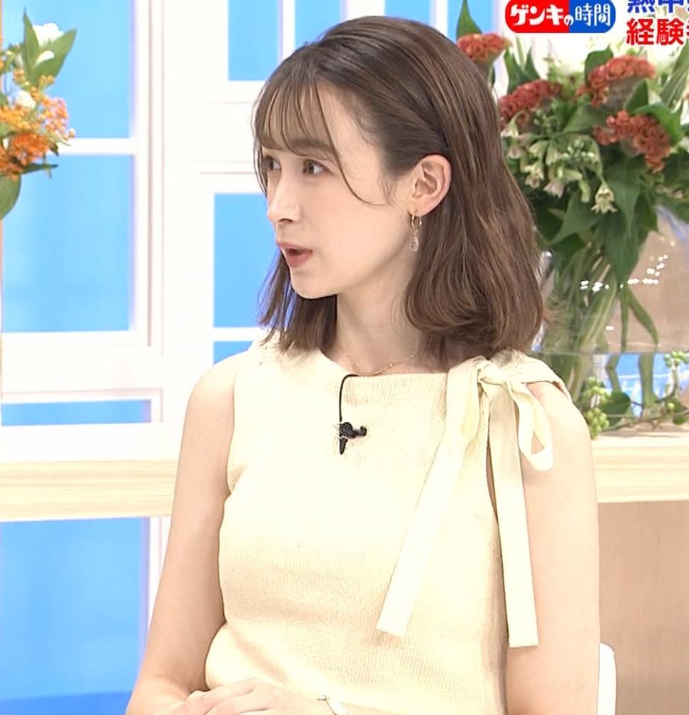 藤井サチ ノースリーブ姿の横乳キャプ・エロ画像