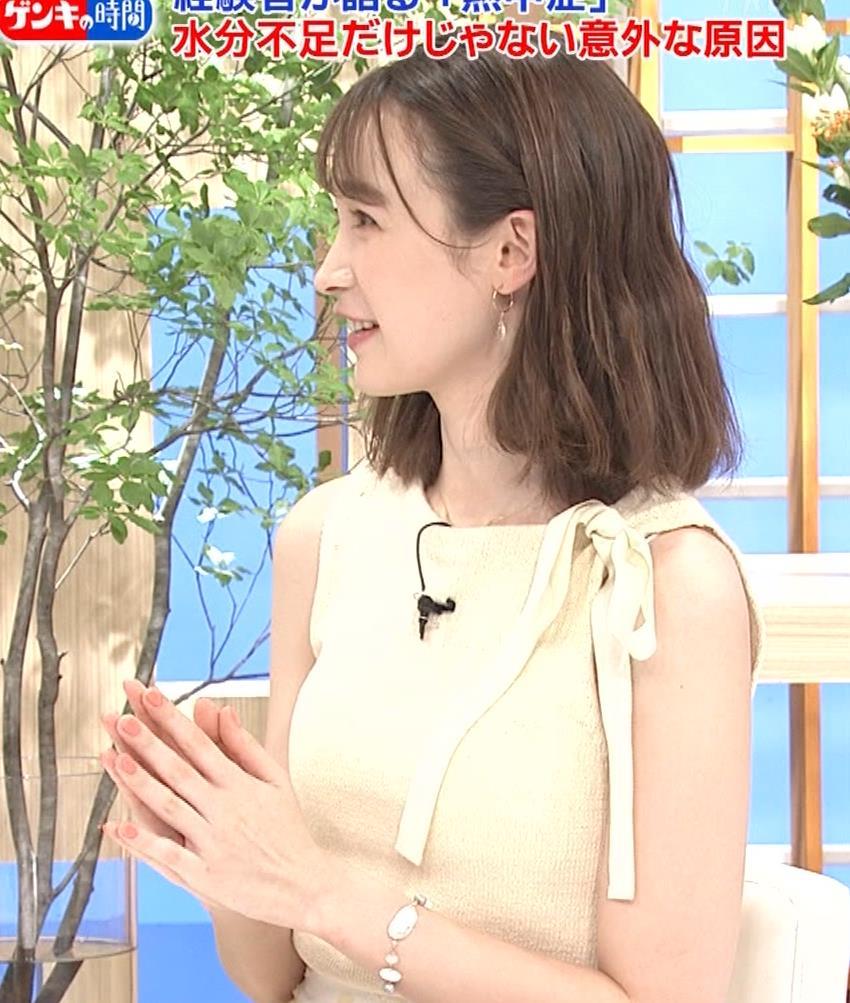 藤井サチ ノースリーブ姿の横乳キャプ・エロ画像10