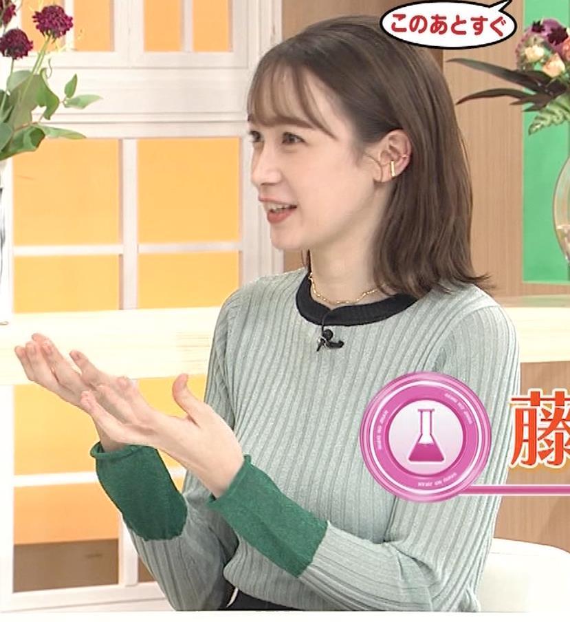 藤井サチ エッチなニットおっぱいキャプ・エロ画像
