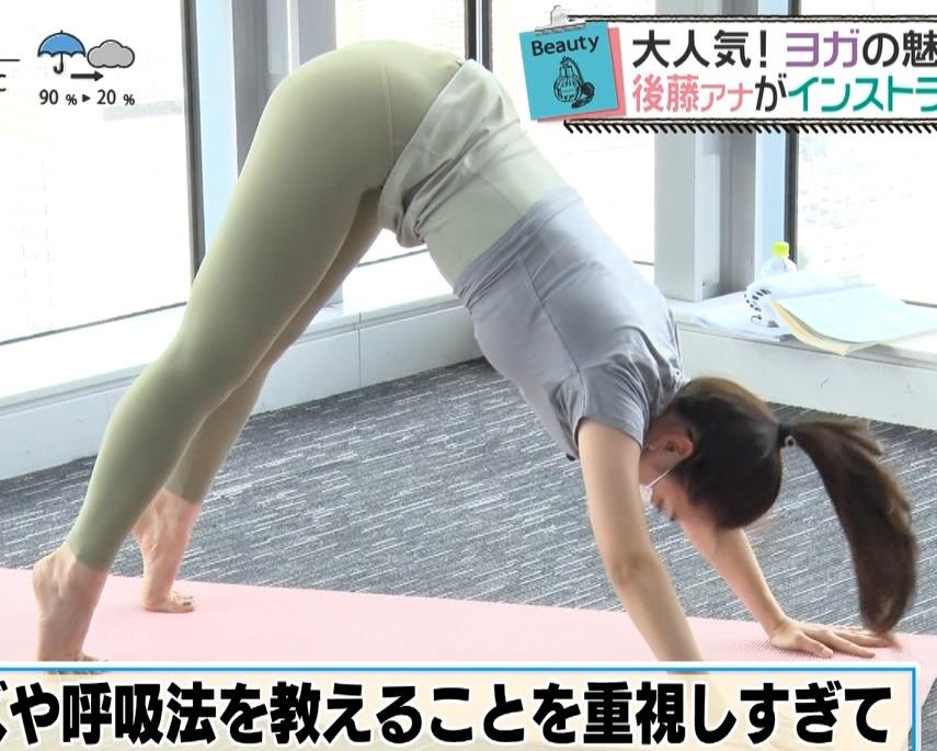 後藤晴菜アナ お尻エロNo.1女子アナキャプ・エロ画像3