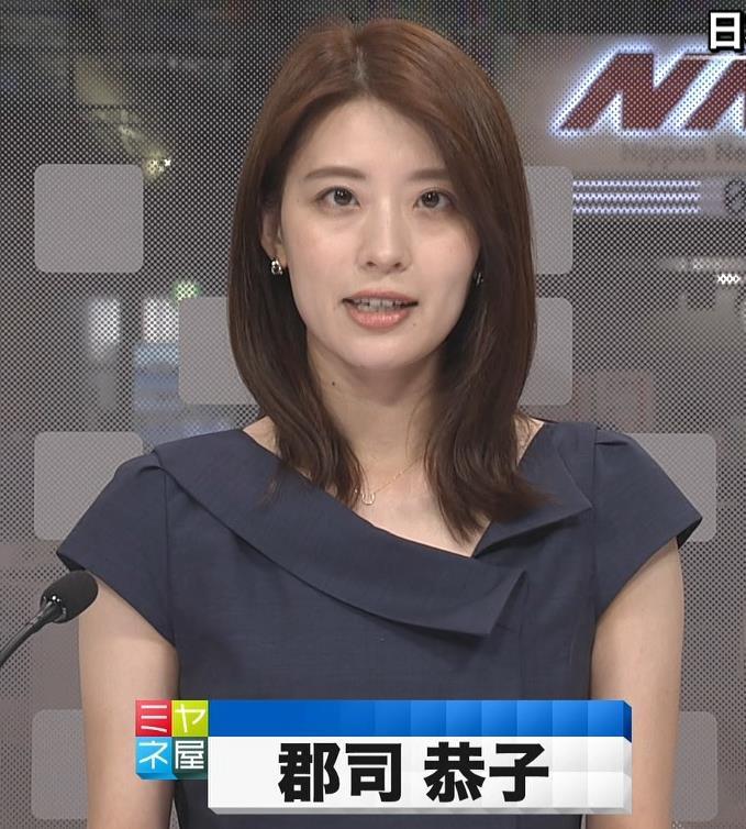 郡司恭子アナ ちょっとワキエロキャプ・エロ画像4