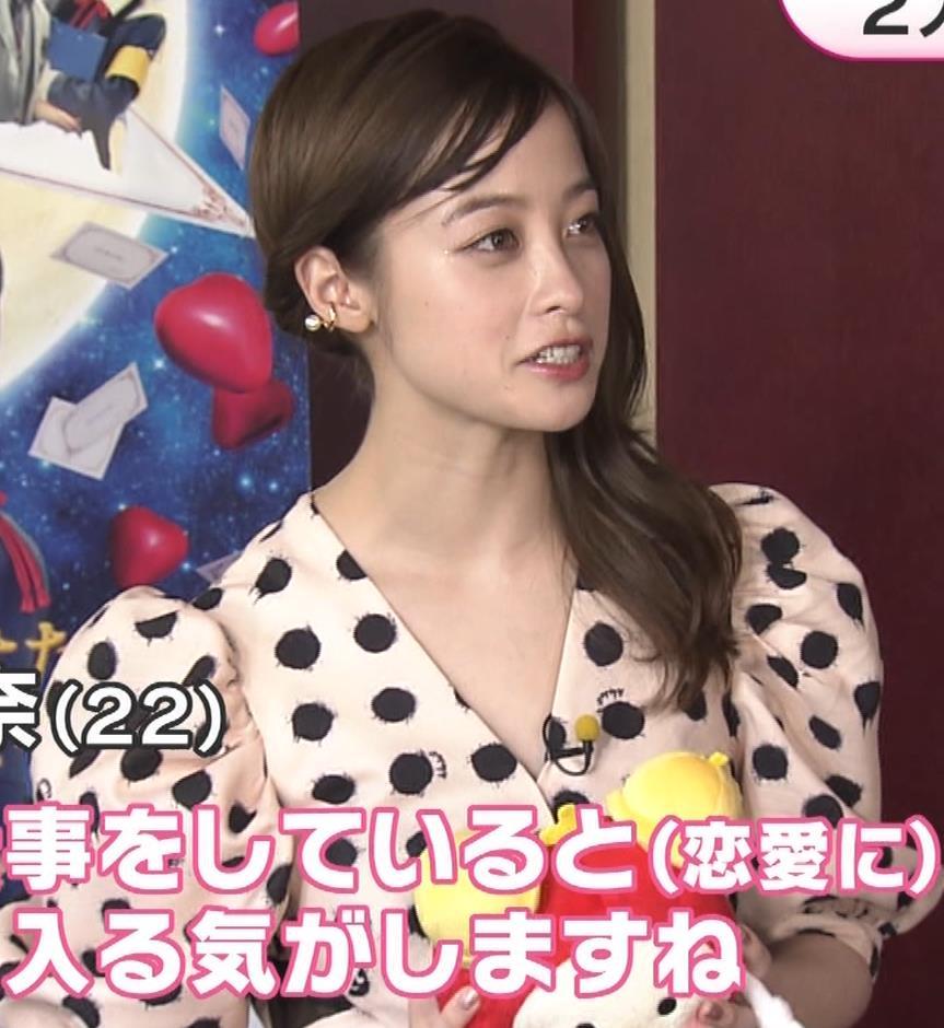 橋本環奈 大人っぽい雰囲気キャプ・エロ画像6