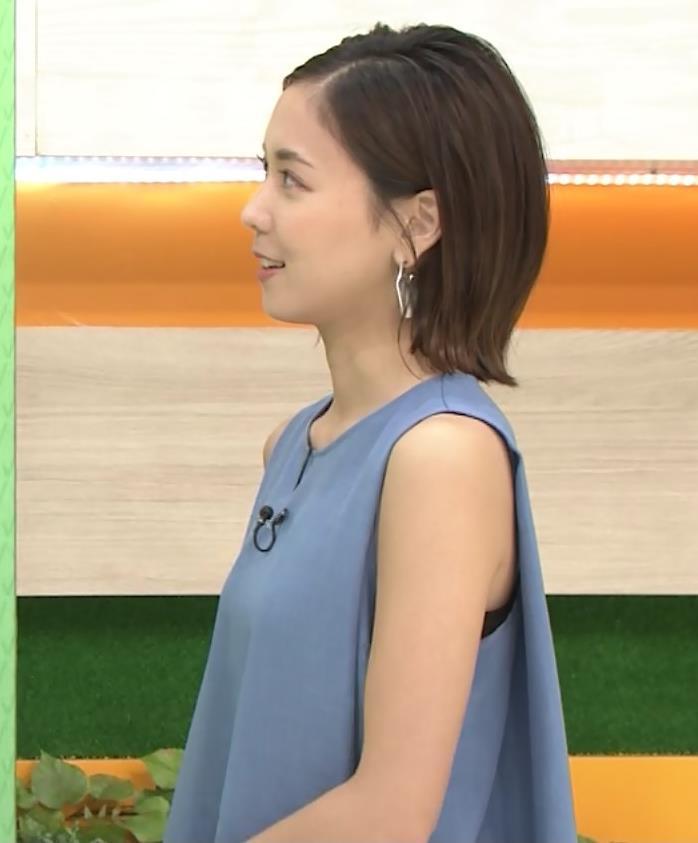 ヒロド歩美アナ インナー見せノースリーブキャプ・エロ画像2