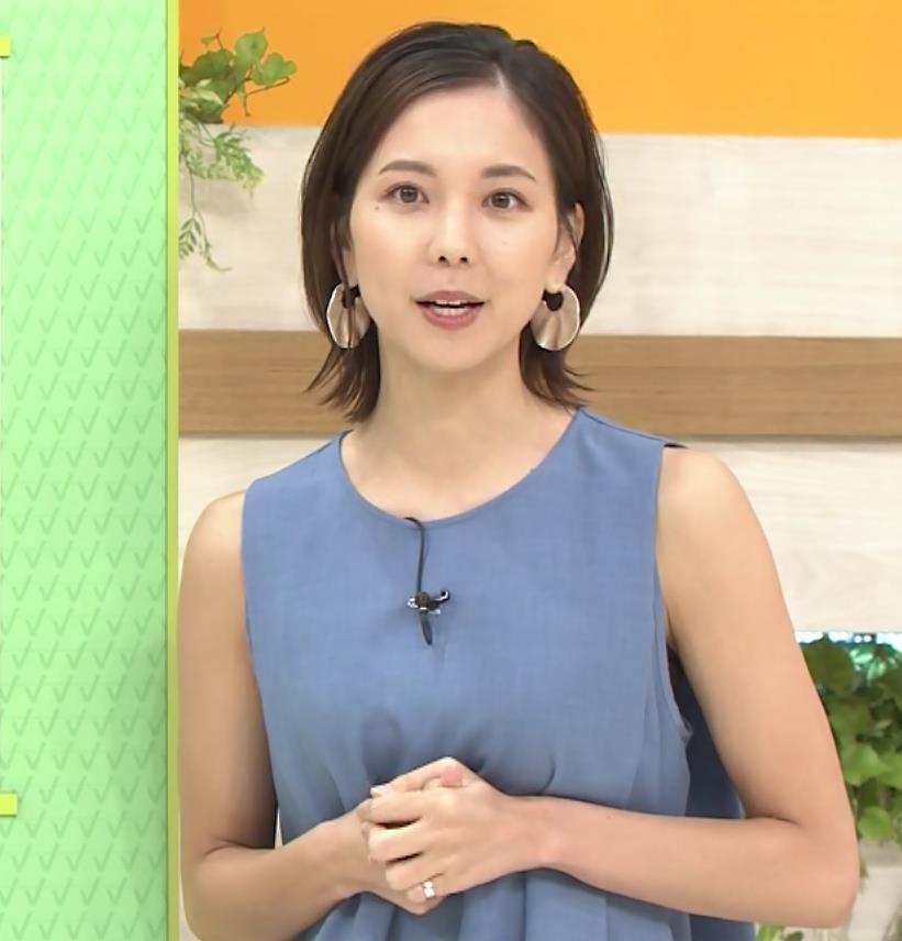 ヒロド歩美アナ インナー見せノースリーブキャプ・エロ画像5