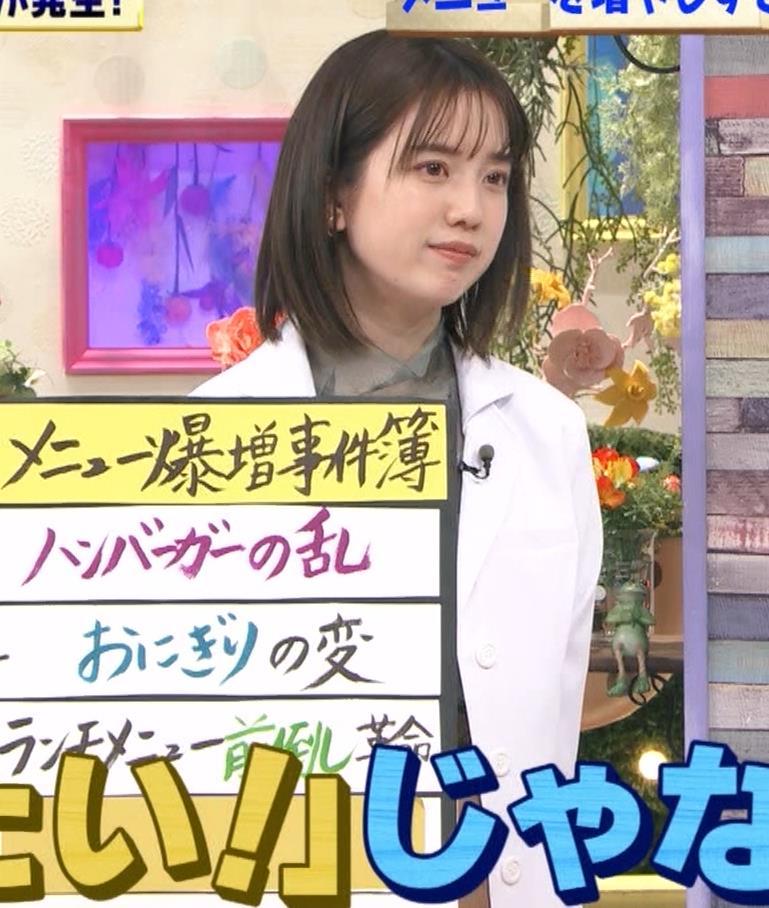 弘中綾香アナ 白衣の下の微乳キャプ・エロ画像5