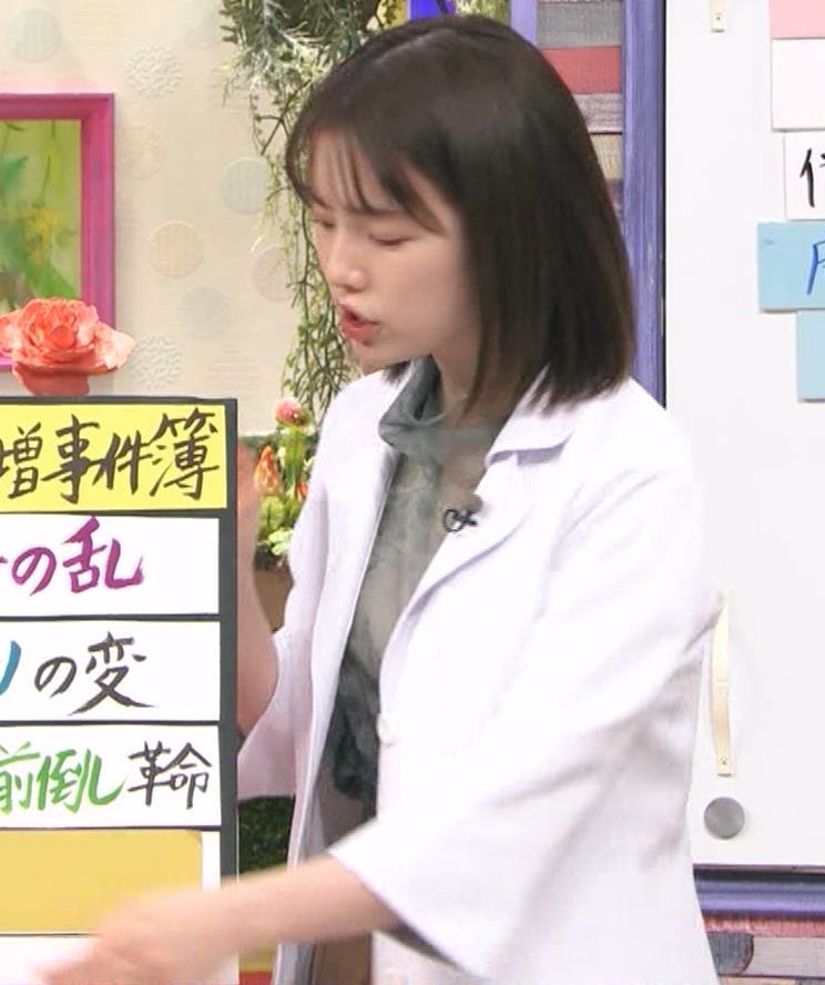 弘中綾香アナ 白衣の下の微乳キャプ・エロ画像8