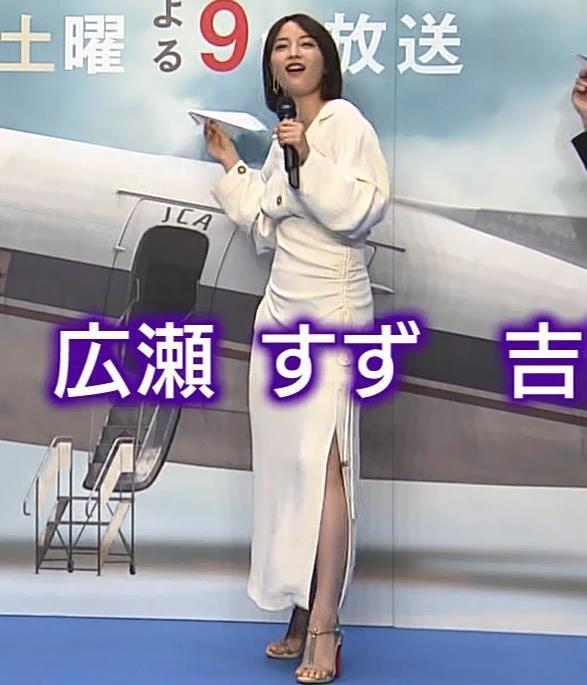 広瀬すず スカートのスリットとか巨乳横乳とかキャプ・エロ画像