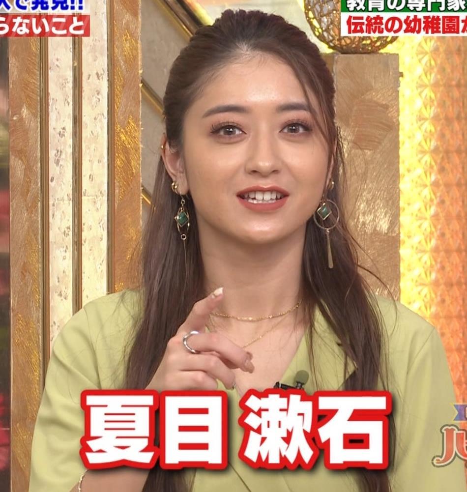 みちょぱ スカートの裾を自分でめくる動画(池田美優)キャプ・エロ画像5