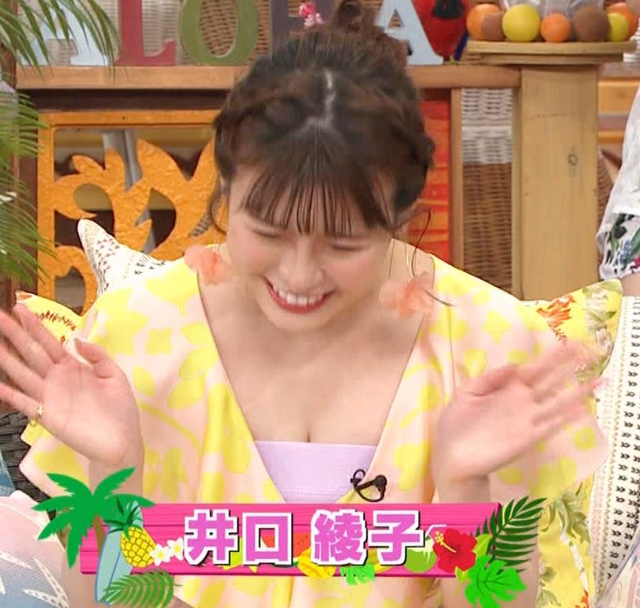 井口綾子 胸の谷間を見せながらテレビ出演キャプ・エロ画像