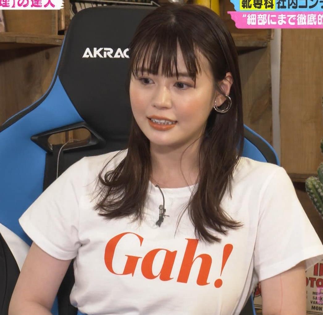 井口綾子 かわいいTシャツ姿キャプ・エロ画像