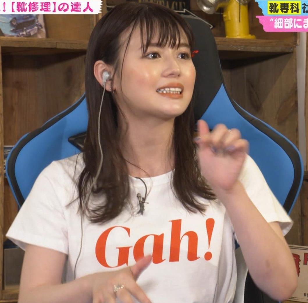 井口綾子 かわいいTシャツ姿キャプ・エロ画像2