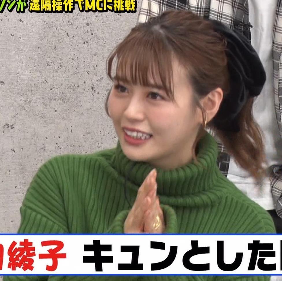 井口綾子 エッチなミニスカのニットワンピースキャプ・エロ画像