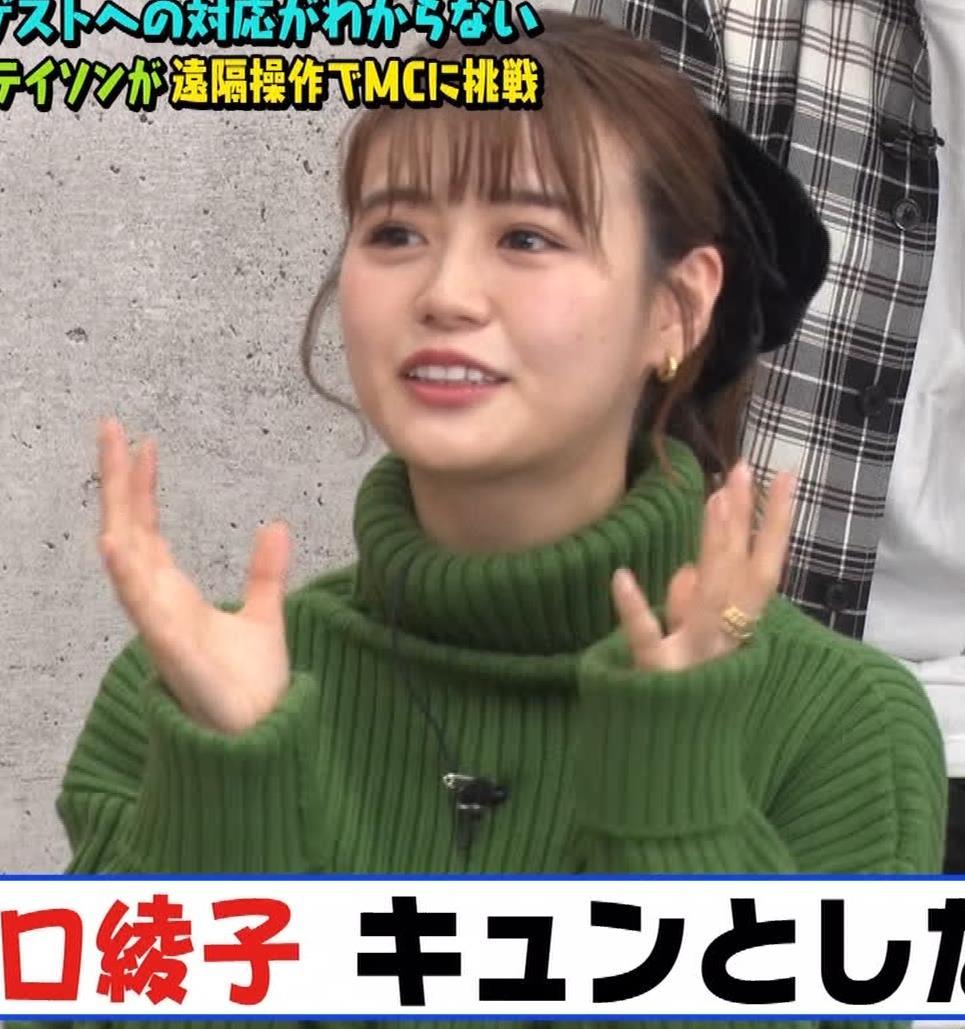 井口綾子 エッチなミニスカのニットワンピースキャプ・エロ画像2