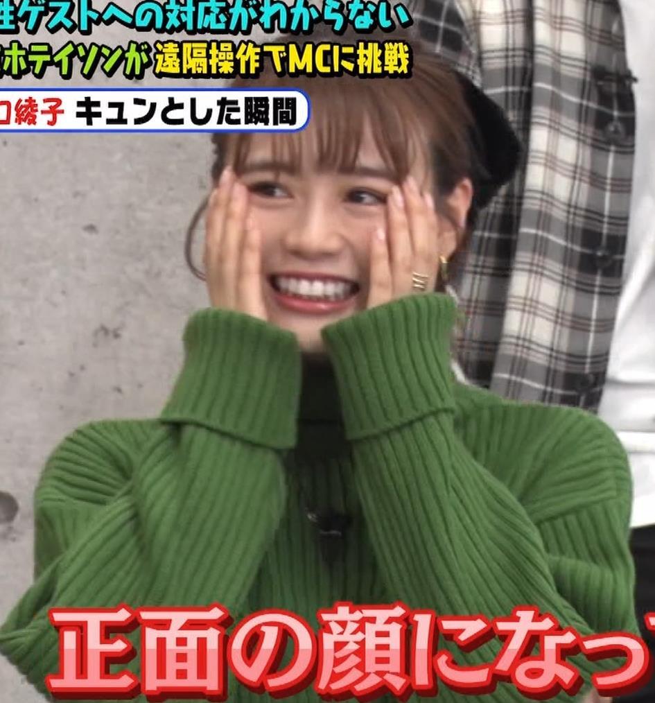 井口綾子 エッチなミニスカのニットワンピースキャプ・エロ画像6