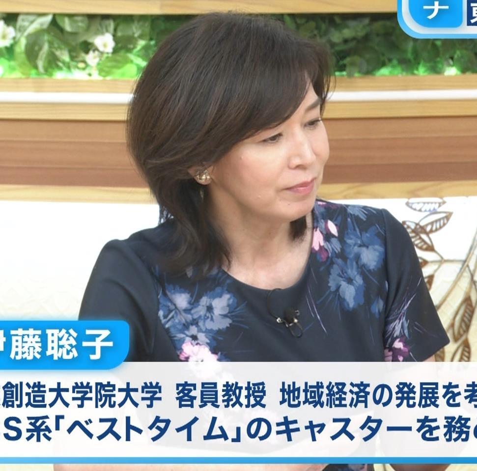 伊藤聡子 美熟女キャプ・エロ画像3
