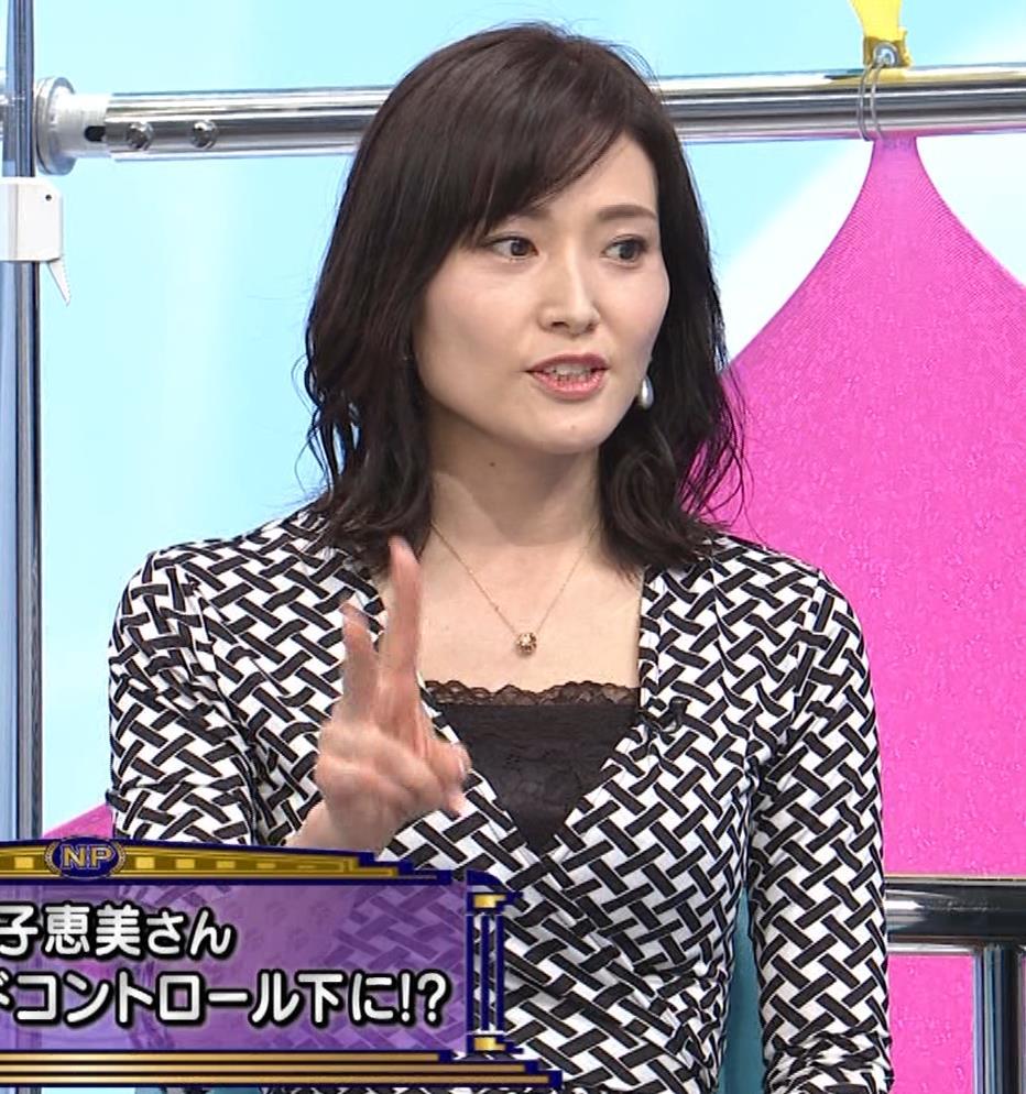 金子恵美 胸がエロい柄のワンピースキャプ・エロ画像