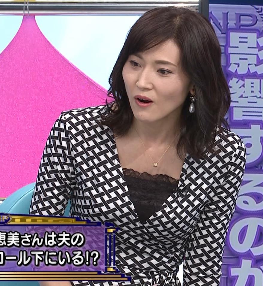 金子恵美 胸がエロい柄のワンピースキャプ・エロ画像6