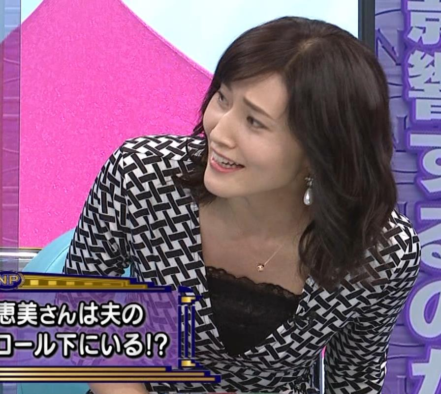 金子恵美 胸がエロい柄のワンピースキャプ・エロ画像7