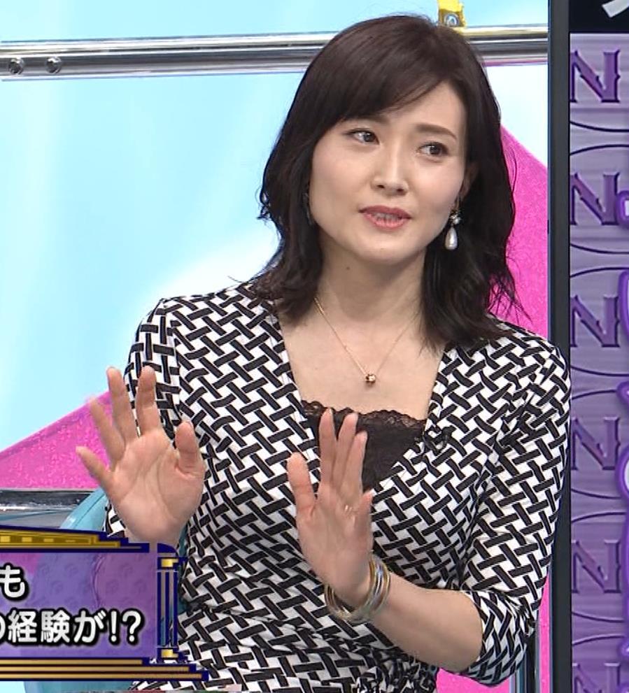 金子恵美 胸がエロい柄のワンピースキャプ・エロ画像10