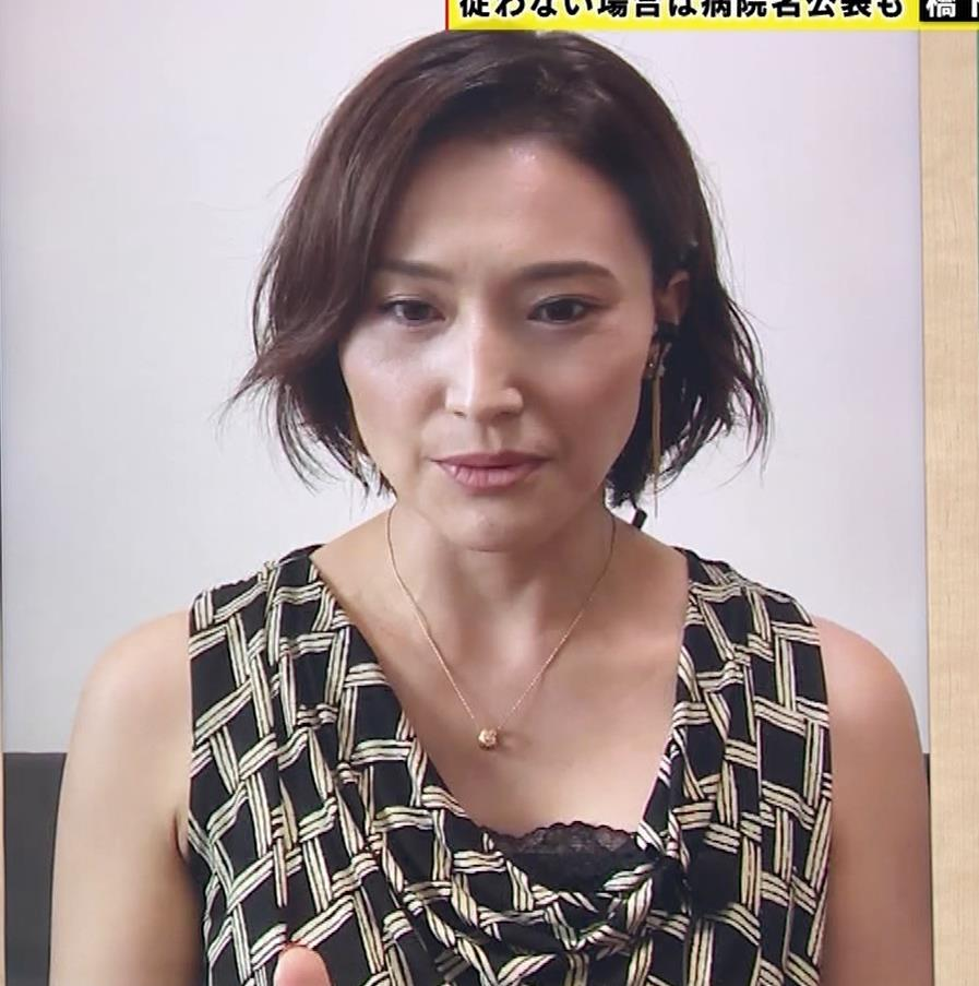 金子恵美 セクシーなコメンテーターキャプ・エロ画像