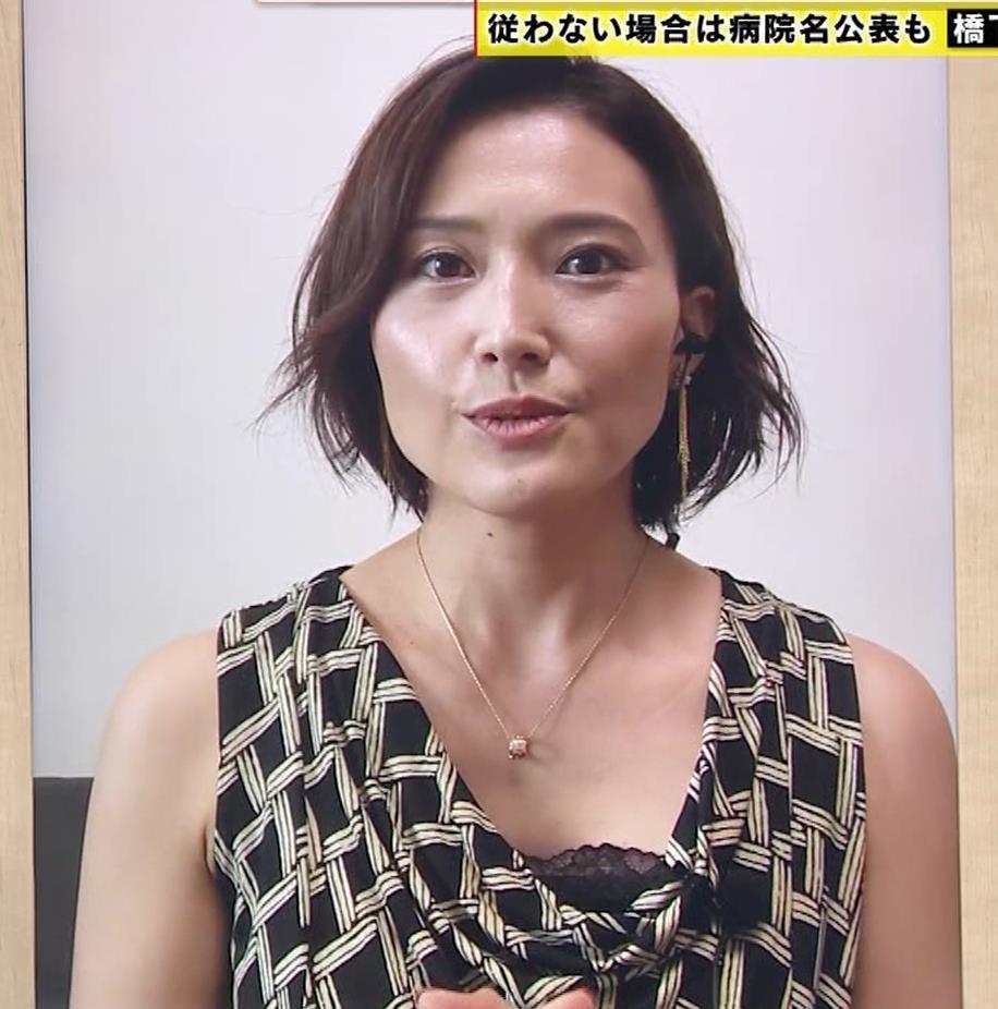 金子恵美 セクシーなコメンテーターキャプ・エロ画像2