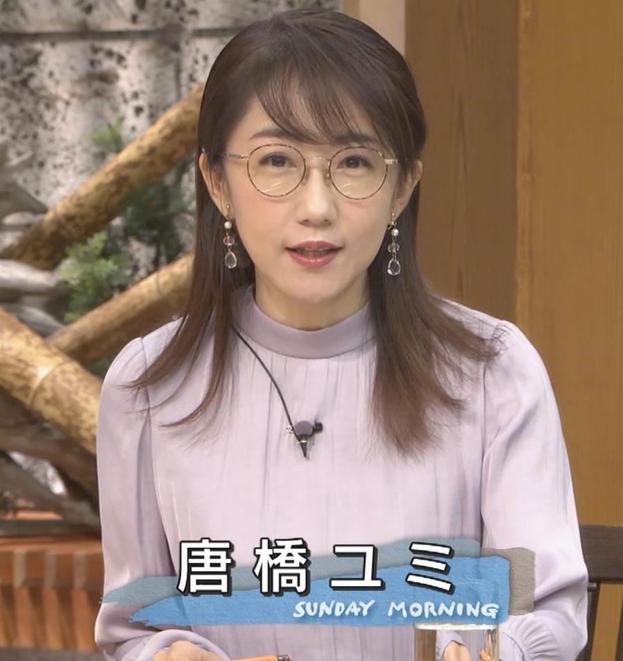 唐橋ユミ サンデーモーニングキャプ・エロ画像3