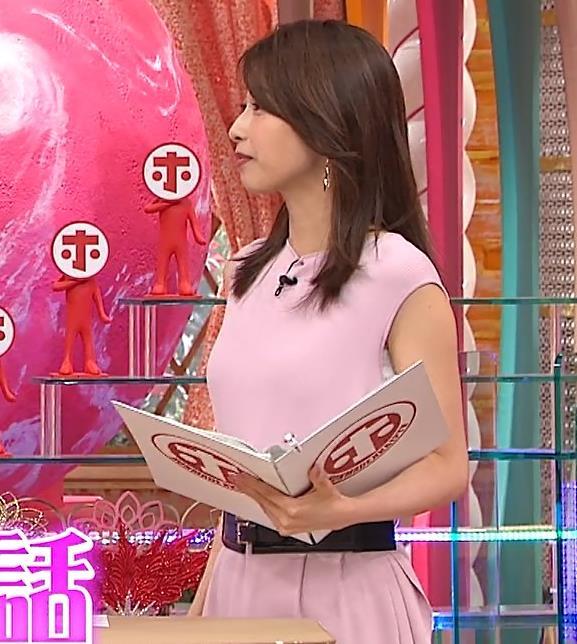 加藤綾子 ピンクのワンピースキャプ・エロ画像