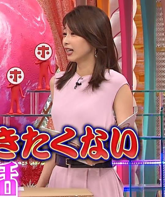 加藤綾子 ピンクのワンピースキャプ・エロ画像2