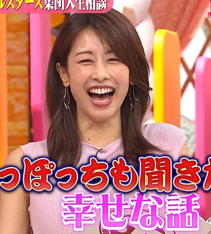 加藤綾子 ピンクのワンピースキャプ・エロ画像3