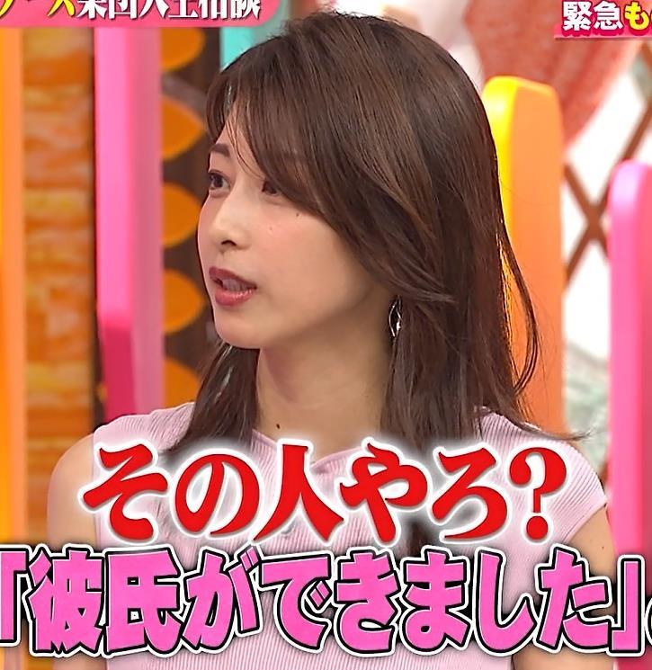 加藤綾子 ピンクのワンピースキャプ・エロ画像7
