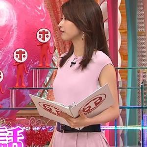 加藤綾子 ピンクのワンピース