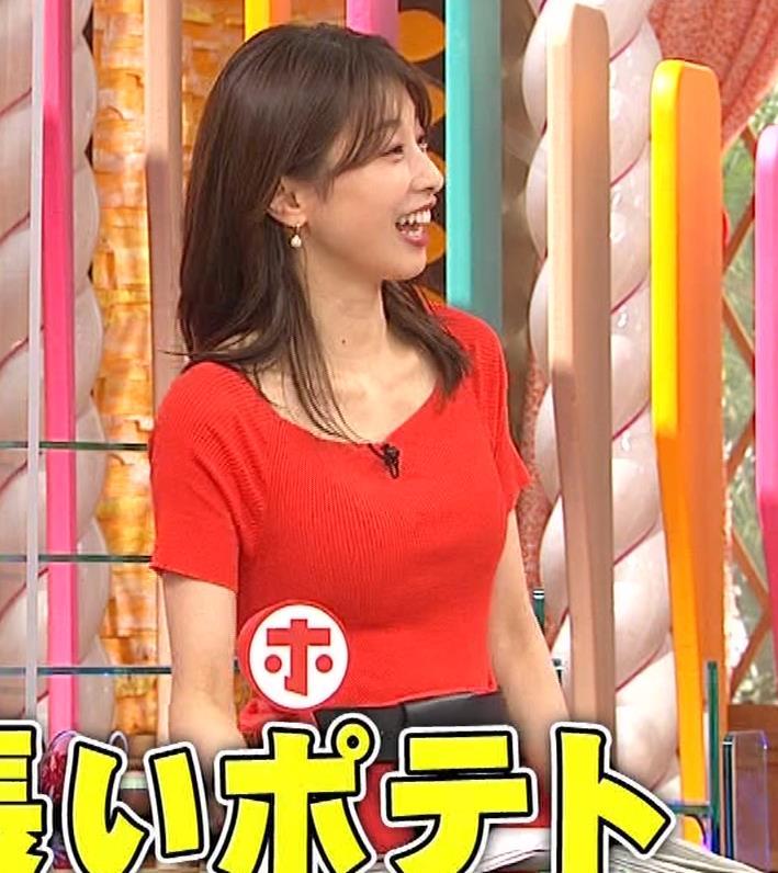 加藤綾子 久しぶりにニットおっぱいがエロかったキャプ・エロ画像9