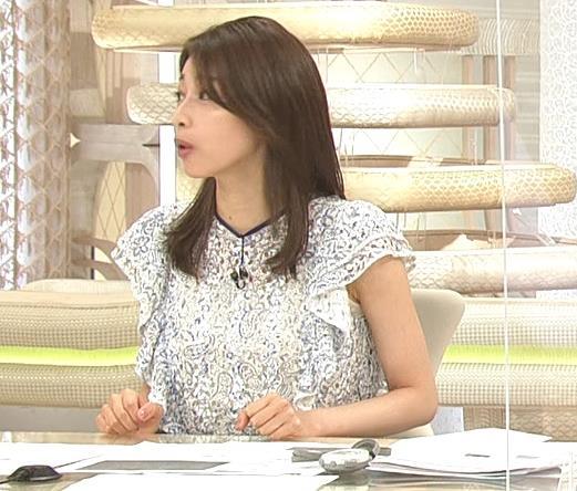 加藤綾子 ノースリーブの二の腕キャプ・エロ画像4