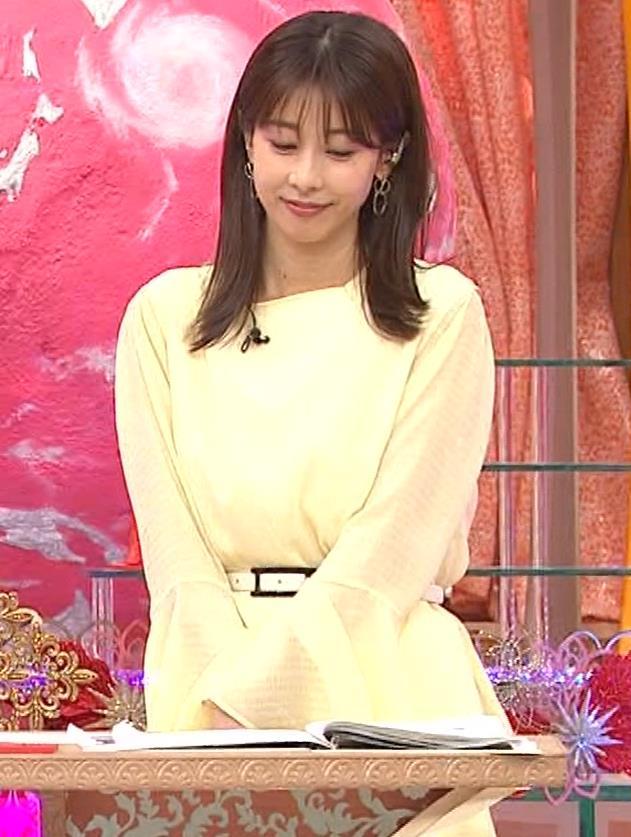 加藤綾子 脚がちょいエロキャプ・エロ画像7