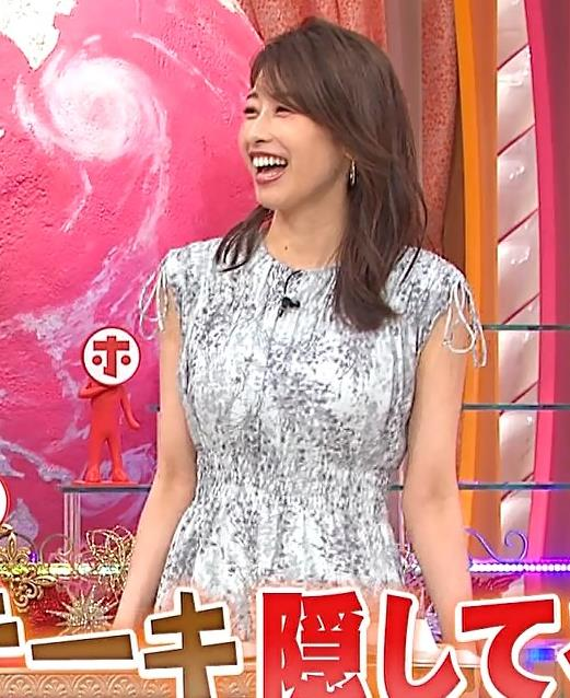 加藤綾子 ワンピースの横乳キャプ・エロ画像4