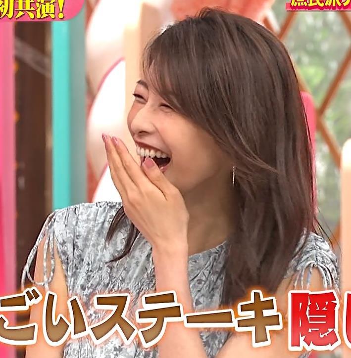 加藤綾子 ワンピースの横乳キャプ・エロ画像5