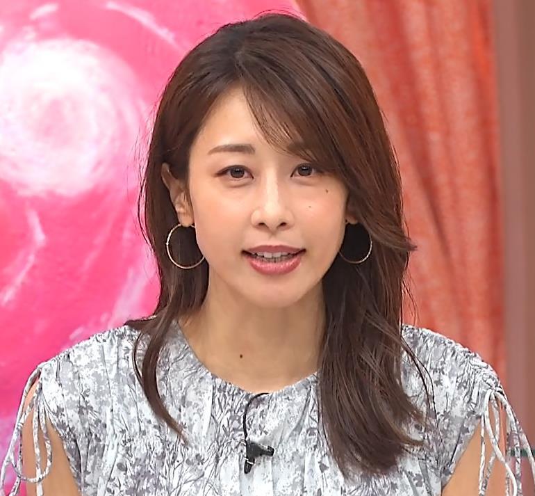 加藤綾子 ワンピースの横乳キャプ・エロ画像8