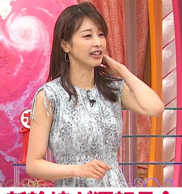 加藤綾子 胸の大きさがちょっと強調されたワンピースキャプ・エロ画像13