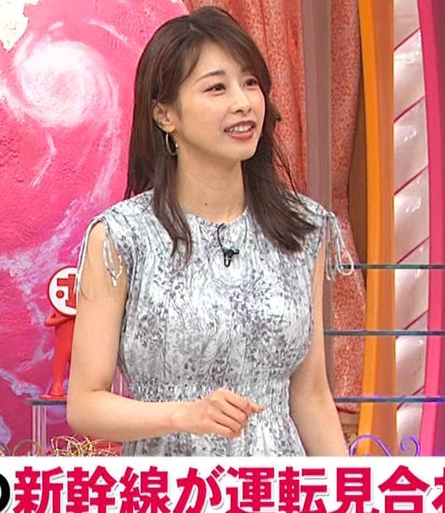 加藤綾子 胸の大きさがちょっと強調されたワンピースキャプ・エロ画像14