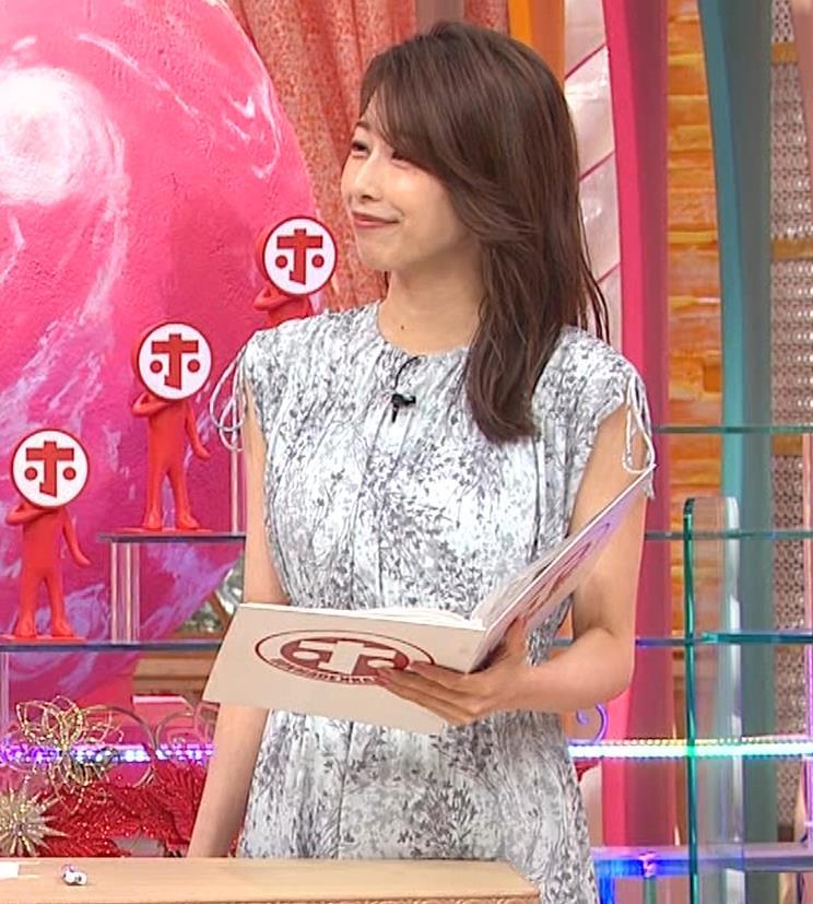 加藤綾子 胸の大きさがちょっと強調されたワンピースキャプ・エロ画像3
