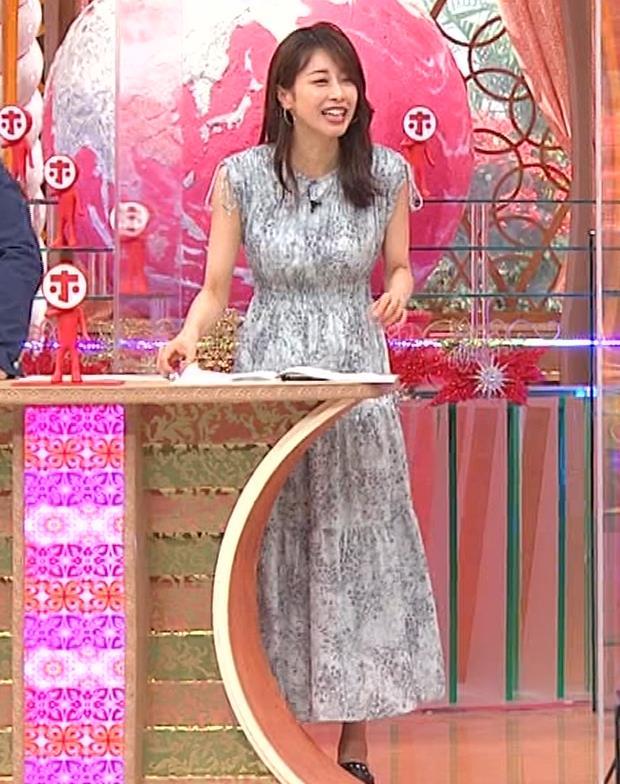 加藤綾子 胸の大きさがちょっと強調されたワンピースキャプ・エロ画像10
