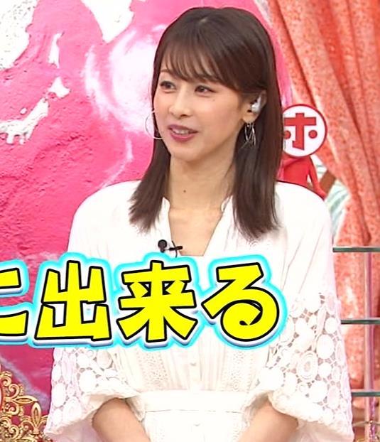 加藤綾子 ホンマでっか!?TVキャプ・エロ画像8
