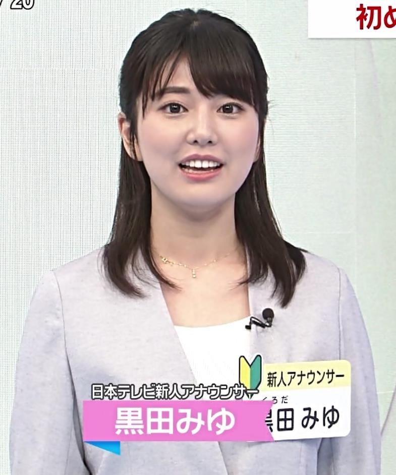 黒田みゆアナ 2021日テレ新人アナウンサーキャプ・エロ画像2