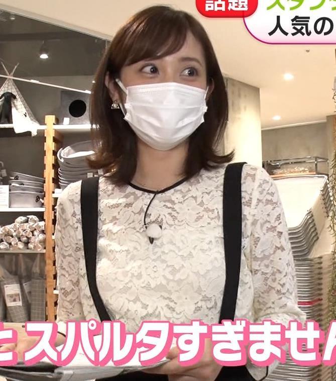 久慈暁子アナ 大きくないけどエロいおっぱいキャプ・エロ画像11