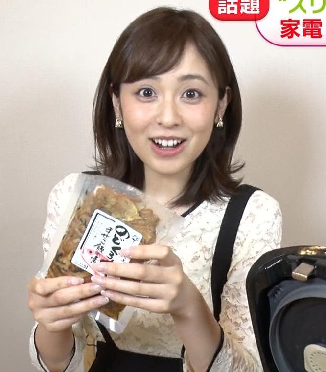 久慈暁子アナ 大きくないけどエロいおっぱいキャプ・エロ画像13