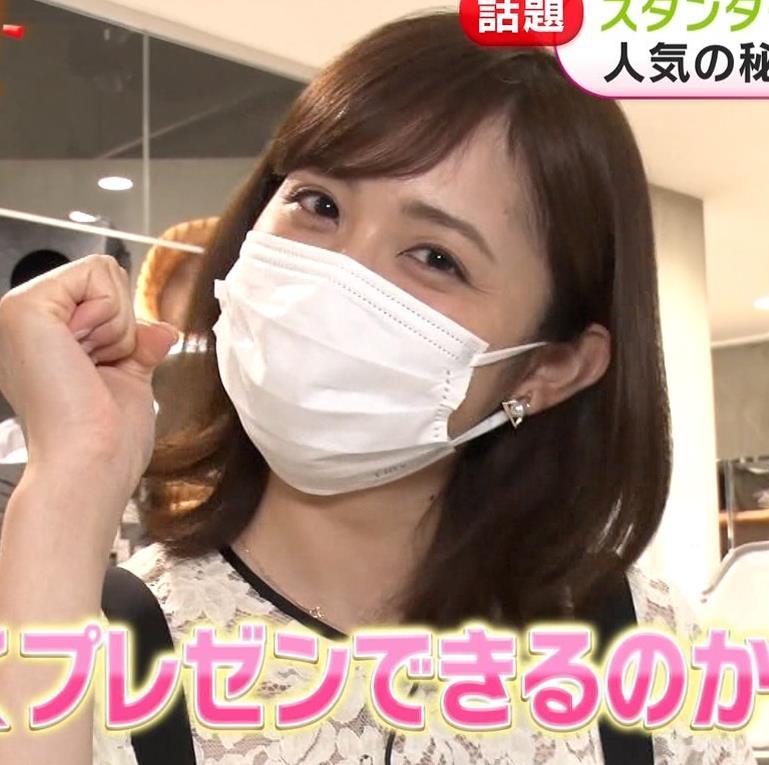 久慈暁子アナ 大きくないけどエロいおっぱいキャプ・エロ画像14