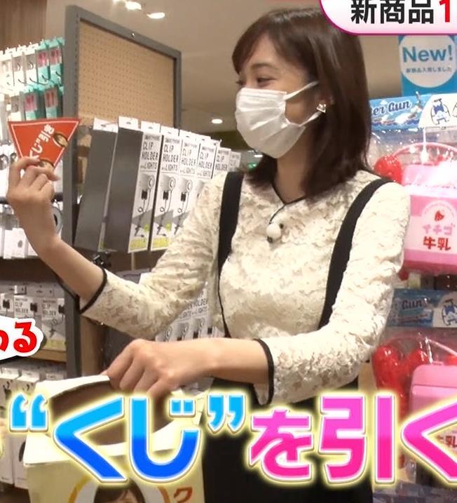 久慈暁子アナ 大きくないけどエロいおっぱいキャプ・エロ画像16