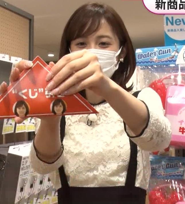 久慈暁子アナ 大きくないけどエロいおっぱいキャプ・エロ画像17